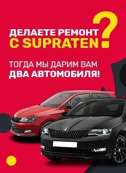 Выигрывай вместе с Supraten